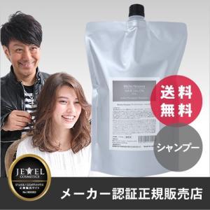 Michio Nozawa プレミアムジュレ・シャンプー 1000g 詰替え 送料無料|top-salon-cosme