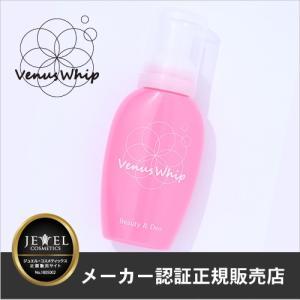 VENUS WHIP ビーナス ホイップ 100ml デオ・ボディ泡ローション (あすつく)|top-salon-cosme