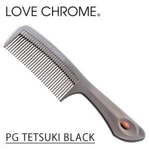 ラブクロム PG テツキ プレミアムブラック LOVE CHROME 送料無料 カットコーム 美髪コーム・くし 公式 あすつく|top-salon-cosme