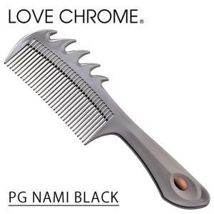 ラブクロム PG ナミ プレミアムブラック LOVE CHROME 送料無料 カットコーム 美髪コーム・くし 公式 あすつく|top-salon-cosme