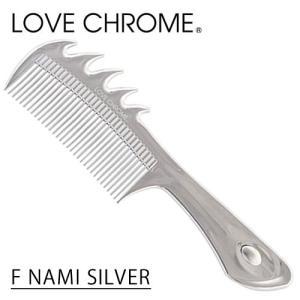 ラブクロム F ナミ シルバー LOVE CHROME 送料無料 カットコーム 美髪コーム・くし 公式 あすつく|top-salon-cosme