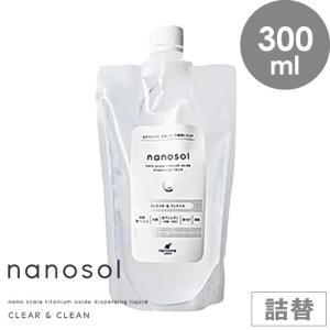 nanosol cc ナノソルCC 300ml 除菌スプレー 詰替え top-salon-cosme