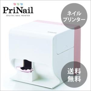 KOIZUMI コイズミ 小泉成器 デジタルネイルプリンター プリネイル KNPN800P 送料無料  有吉ゼミ紹介 top-salon-cosme