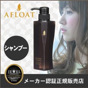 AFLOAT アフロート ・ シャンプー 300g(あすつく)|top-salon-cosme