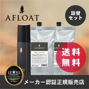 AFLOAT アフロート・シャンプー 1000g & トリートメント 1000g & エクストラ オイル 100ml セット(あすつく)|top-salon-cosme