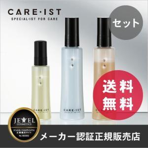 CARE・IST ケアリスト インナーキューズ & アシッドケア & アーユル・モイストエッセンス  セット(あすつく)|top-salon-cosme