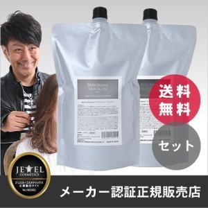 Michio Nozawa プレミアムジュレ・シャンプー&トリートメント 詰替えセット(各1000g) 送料無料(あすつく)|top-salon-cosme