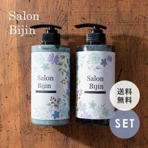 SALON BIJIN サロン美人 シャンプー 500g & コンディショナー 500g セット 送料無料 (あすつく)|top-salon-cosme