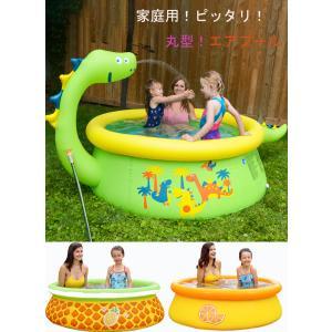 プール 家庭用 ビニールプール 丸型 中型 エアプール 子供用 プール 人気 水遊び 大きいプール ...
