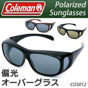 ◆リニューアルOPEN◆ Coleman コールマン 偏光オーバーサングラス 正規品 ( CO3012-1 CO3012-2 CO3012-3 ) メガネの上から掛けられる ■■ ◇ CO3012|top1-price