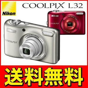 ◆送料無料◆ Nikon ニコン 2005万画素 デジカメ 光学5倍ズーム 2電源対応(乾電池/バッテリー) ◇ COOLPIX L32|top1-price