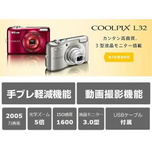 ◆送料無料◆ Nikon ニコン 2005万画素 デジカメ 光学5倍ズーム 2電源対応(乾電池/バッテリー) ◇ COOLPIX L32|top1-price|02