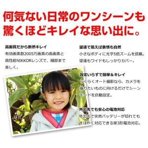 ◆送料無料◆ Nikon ニコン 2005万画素 デジカメ 光学5倍ズーム 2電源対応(乾電池/バッテリー) ◇ COOLPIX L32|top1-price|03