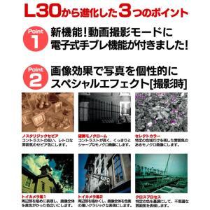 ◆送料無料◆ Nikon ニコン 2005万画素 デジカメ 光学5倍ズーム 2電源対応(乾電池/バッテリー) ◇ COOLPIX L32|top1-price|04