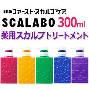 ◆ついで買いセール◆ SCALABO スカラボ ノンシリコン...