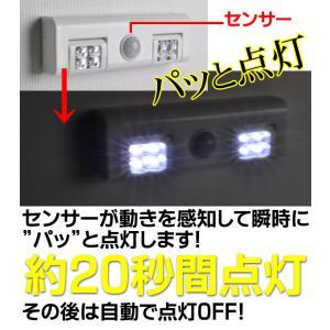 ◆メール便送料無料◆ 人感センサーで自動点灯&自動消灯!8LEDライト 配線・コンセント不要 電池式 ◇ どこでもセンサーライト|top1-price|03