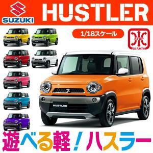 ◆リニューアルOPEN◆【選べる8色!】SUZUKI ラジコ...