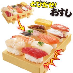 おウチではちょっと難しい握り寿司がカンタンに、しかも一度に10個も出来ちゃうお寿司メーカー! 型に酢...