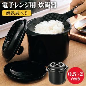 ごはんを炊き忘れたときに便利です。 会社にレンジがあれば、会社でごはんを炊くことも可能です。 無洗米...