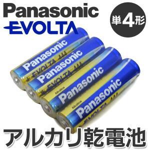 ◆ついで買いセール◆ Panasonic パナソニック エボルタ 単4形 アルカリ乾電池 4本セット 長寿命 ■■ ◇ EVOLTA 単4電池LR03EG/4P top1-price