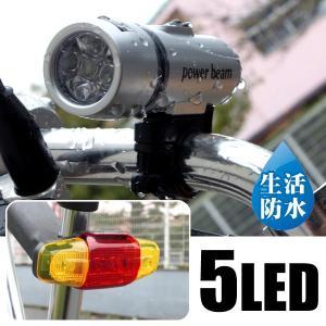 ◆ついで買いセール◆ 防水仕様 サイクルライト【2点セット】高輝度 5LEDヘッドライト+5LEDリアランプ ■■ ◇ 5LEDサイクル+テールライトセット|top1-price