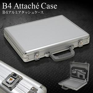 ◆送料無料◆ アルミアタッシュケース B4サイズ ノートPC収納可能 カギ付き 軽量 薄型 メンズ レディース 書類かばん 鞄 ビジネスバッグ ◇ B4アタッシュケース|top1-price