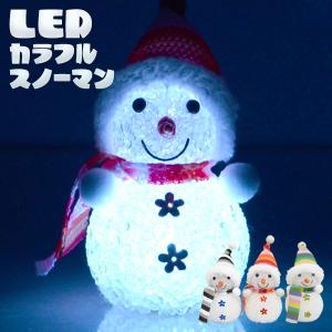 ミニサイズで可愛い♪ カラフルに光ってお部屋を彩る雪だるま☆ 電池式なのでどこにでも飾れます。  窓...