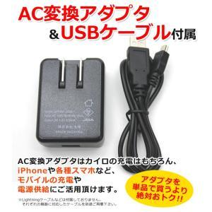◆リニューアルOPEN◆ 2電源対応!充電式エ...の詳細画像4