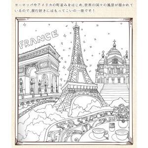 ◆メール便送料無料◆ 大人の塗り絵 1冊(全96ページ) 緻密なデザインが楽しい♪ 新しい趣味・指先の運動に ◇ おとなのぬりえ|top1-price|03