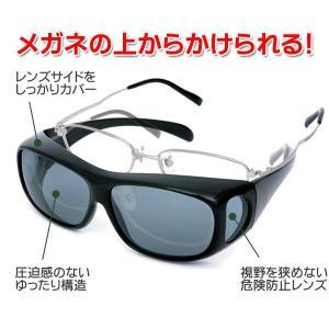 送料無料/定形外 偏光サングラス Coleman オーバーサングラス 眼鏡の上から掛けられる ( CO3012-1 CO3012-2 CO3012-3 ) 釣り ゴルフ コールマン ◇ CO3012|top1-price|02