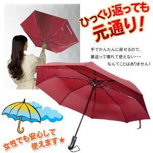 ◆送料無料◆ 自動開閉 折りたたみ傘 耐風傘 開くも閉じるも手元ボタンでワンタッチ!大判サイズ 約96cm 風に強い頑丈設計 オートマチック ◇ 傘RJ|top1-price|04