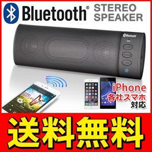 ◆送料無料◆【Bluetooth】ステレオスピーカー ワイヤレス/有線接続OK ハンズフリー通話対応 USB充電式 軽量コンパクト ポータブル ◇ スピーカー 495|top1-price