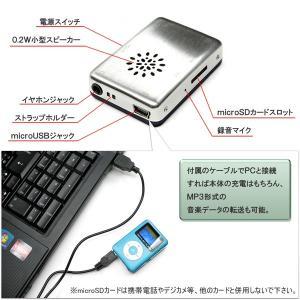 ◆メール便送料無料◆ スピーカー搭載 MP3プ...の詳細画像3