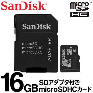 マイクロSDカード microSD 16GB サンディスク SanDisk SDアダプター・収納ケース付き Class4 UHS-I 防水 耐衝撃 データ 保存 メモリ ■■ ◇ microSDHC/16GB|top1-price