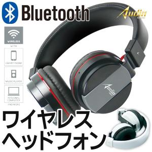 ◆リニューアルOPEN◆【Bluetooth】ワイヤレス オーバーヘッドフォン 超軽量!145g 折りたたみ収納式 ■■ ◇ JL-BT001 top1-price