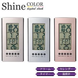 ◆メール便送料無料◆ パールカラーの美しい光沢 多機能クロック デジタル置き時計 温度計/カレンダー/アラーム 目覚まし ◇ シャインカラー デジタルクロック