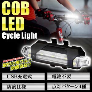 ◆メール便送料無料◆ COB LED サイクル...の詳細画像1