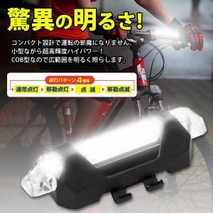 ◆メール便送料無料◆ COB LED サイクル...の詳細画像2