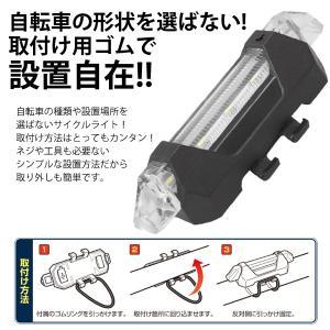 ◆メール便送料無料◆ COB LED サイクル...の詳細画像3