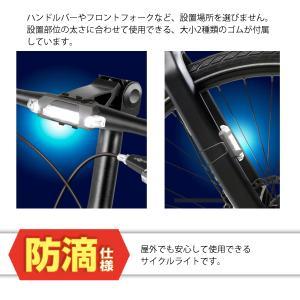 ◆メール便送料無料◆ COB LED サイクル...の詳細画像4