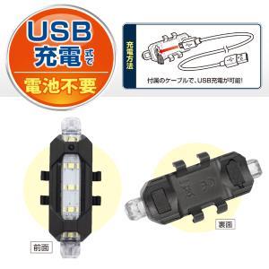 ◆メール便送料無料◆ COB LED サイクル...の詳細画像5