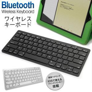 ◆メール便送料無料◆【Bluetooth 2.4GHz】ワイヤレスキーボード 様々なOS・デバイスに幅広く対応 薄型軽量コンパクト設計 ポータブル ◇ キーボード BTK1|top1-price