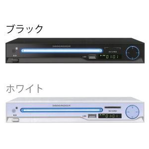 ◆リニューアルOPEN◆ CD音楽⇒SD・USB録音OK!マ...