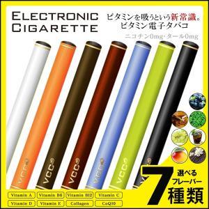 ◆メール便送料無料◆ クリーンなビタミンを吸う。ビタミン電子...
