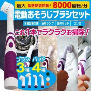 ◆リニューアルOPEN◆ 毎分8000回転の高速反復回転!電...