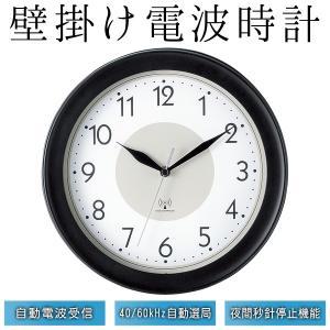 ◆激安BIGセール◆ 時刻あわせ不要。アナログ 電波時計 ウ...