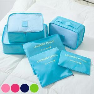 トラベルポーチ 6点セット 旅行用収納バッグ スーツケースの中を整理整頓 衣類 小物 仕分け バッグ...