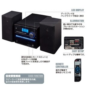 ◆送料無料◆ 高品質な音響空間を創造。マルチミニコンポ CD音楽⇒SD・USBにダイレクト録音 CDプレーヤー/FMラジオ 高音・低音調整機能 16W ◇ コンポ M8|top1-price|04