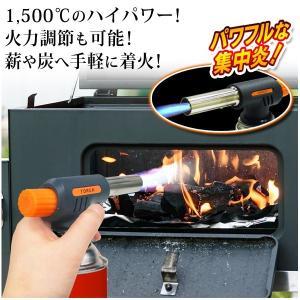 ◆メール便送料無料◆ 最大1500℃のハイパワ...の詳細画像1