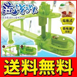 ◆送料無料◆ そうめん流し器 大型69cm!家庭用 卓上 流...